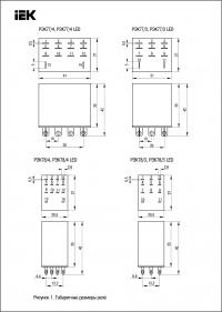 Реле промежуточное РЭК78/4(MY4) с индикацией 3А 24В DC IEK