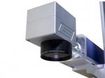Лазерный гравировщик MFP-20